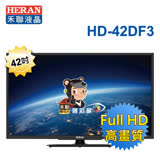 【HERAN禾聯】42型FullHD LED高畫質液晶顯示器+視訊盒(HD-42DF3)送基本安裝-加碼贈智慧棒