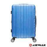 (活動)AIRWALK - 棉花糖系列拉絲ABS+PC硬殼拉鍊24吋行李箱-共3色