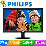 [加贈鋁合金USB護眼檯] PHILIPS 飛利浦 273V5LHSB 27吋雙介面液晶螢幕