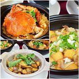 【台北】慶泰大飯店《金滿廳中式料理》-精緻海鮮美饌四人套餐
