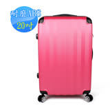 【EASY GO】一起去旅行2 強化包角耐磨耐操 超輕量20吋abs行李箱