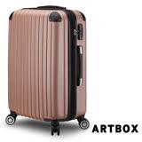 【ARTBOX】探險意志-24吋ABS鑽石抗刮可加大行李箱(玫瑰金)