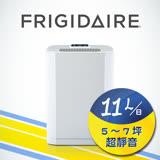 美國富及第Frigidaire 11L 超靜音節能除濕機 FDH-1112K(大水箱/39db)(福利品)