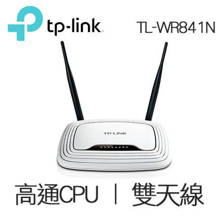 【TP-LINK】TL-WR841N 300Mbps 無線寬頻路由器 -friDay購物 x GoHappy