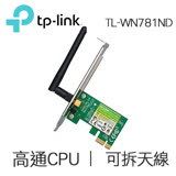 TP-LINK TL-WN781ND 150M 無線 PCI Express 網卡