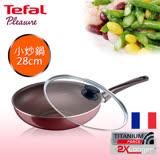 Tefal法國特福鈦金礦物系列28CM不沾小炒鍋(含蓋) SE-D5021912P