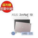 福利品 ASUS 華碩 New ZenPad 10 16GB LTE版 (Z300CNL) 10.1吋四核心平板電腦(九成新)