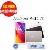 福利品 ASUS 華碩 ZenPad 7.0 2G/8GB LTE版 (Z370KL) 7吋 四核心平板電腦(七成新B)