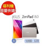 福利品 ASUS 華碩 New ZenPad 8.0 16GB LTE版 (Z380KNL) 8吋 通話平板電腦(白)(九成新)