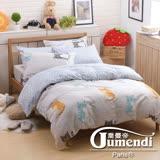 喬曼帝Jumendi-貓咪物語 台灣製單人三件式特級純棉床包被套組