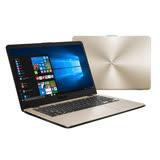 【ASUS華碩】X405UQ-0161C7200U 14吋FHD i5-7200U 8G記憶體 1TB+128GSSD NV940MX 2G獨顯 雙碟輕型筆電(冰柱金)