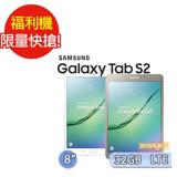 福利品 Samsung 三星 GALAXY Tab S2 VE 8.0 3G/32GB LTE版 (T719C) 8吋八核旗艦超平板電腦(七成新C)