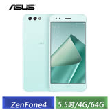 ASUS ZenFone 4 ZE554KL 5.5吋 4G/64G 八核心智慧手機(薄荷綠)-【送專用保護套+螢幕保護貼+阿愣帆布袋】
