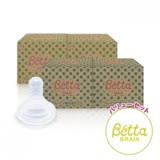 日本Betta Brain 仿母乳食感圓孔替換奶嘴組(一盒兩個)