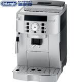 (我最狂)買一送三【Delonghi】義大利品牌迪朗奇-風雅型 ECAM 22.110.SB 全自動咖啡機 (送吸塵器+鬆餅機+奶泡機)