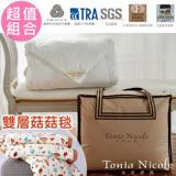 Tonia Nicole東妮寢飾 國際羊毛局認證100%法國2.8kg羊毛被(雙人)-贈菇菇毯