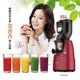 買就送【 Kuvings 】冷壓活氧萃取原汁機 CTS75 (蘋果紅.土豪金) CTS75AR CTS75GD (贈:高級鬆餅機)