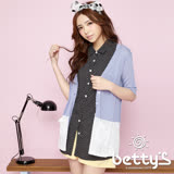 betty's貝蒂思 配色五分袖針織罩衫(紫色)