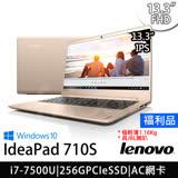 (超值福利品)Lenovo IdeaPad 710S 13.3吋FHD/i7-7500U雙核/8G/256GPCIeSSD/Win10鎂鋁飆速筆電 炫目金(80VQ003PTW)