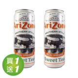 Arizona 紅茶飲料 680ml