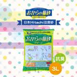 【日本原裝】日立環保消臭豆腐砂 豆腐砂貓砂(綠色) 3磅