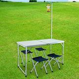 【LIFECODE】007箱型鋁合金折疊桌椅-附燈架+4張帆布椅