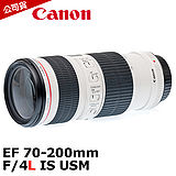 Canon EF 70-200mm F4 L IS USM (公司貨).-