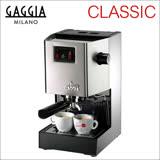 GAGGIA CLASSIC 家用半自動咖啡機 110V (HG0195)