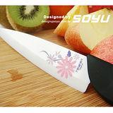 SOYU 彩繪抗菌陶瓷刀【和風花草系列】6吋