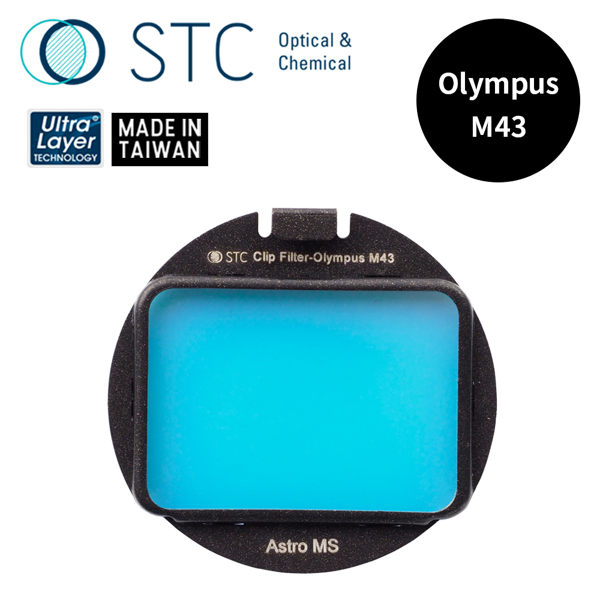 STC Clip Filter Astro MS 內置型 光害濾鏡 for Olympus M43