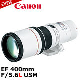 Canon EF 400mm F5.6 L USM (公司貨).-