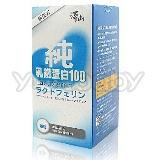 日本澤山純乳鐵蛋白顆粒300g