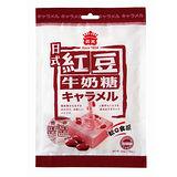 義美日式紅豆牛奶糖200g