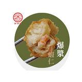 【日芳】黃金蝦酥