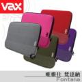 VAX 唯雅仕 Fontana 梵達納 筆記型電腦包【中】【新色上市】