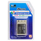 iNeno Konica DR-LB4高容日系電池芯數位相機鋰電