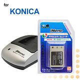 iNeno KONICA DR-LB4鋰電池充電配件組