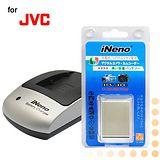iNeno JVC BN-V114日本電池芯專業鋰電池配件組