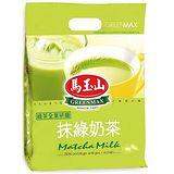 馬玉山抹綠奶茶20g*16入