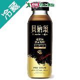 味全貝納頌極品鑑賞級咖啡250ml