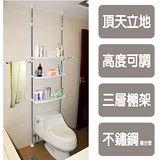 【LIFECODE】機能王-浴室置物架/馬桶架/洗衣間置物架