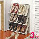 《壁立組》壁面雜誌/鞋類多用收納架3入