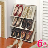 《壁立組》壁面雜誌/鞋類多用收納架6入