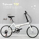 【Taiwan TOP】SHIMANO 20吋21速 T型折疊車 ♥ 全新製程 ♥