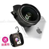 0.5X超廣角/15X近拍光學鏡片 UV級52mm專業自拍鏡頭(送防震包)