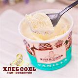 【卡比索】俄羅斯香草冰淇淋 (120ml/盒) 任選