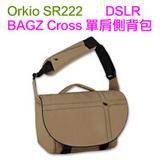 ◇ Orkio SR222 DSLR BAGZ Cross 單肩側背包(卡其)