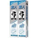 ★買一送一★黑人亮白含氟牙膏160g*2入