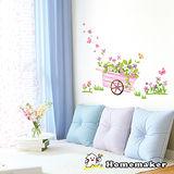 Decoin【紫色花車】牆面裝飾創意壁貼 (HS-SWST38)
