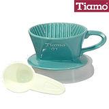 Tiamo 101 陶瓷 咖啡濾器超值組合(內含濾杯、滴水盤、咖啡粉匙) 藍色 HG5042
